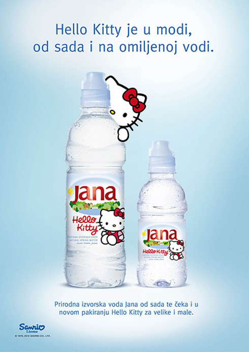 A new member of the Jana family – Jana Hello Kitty